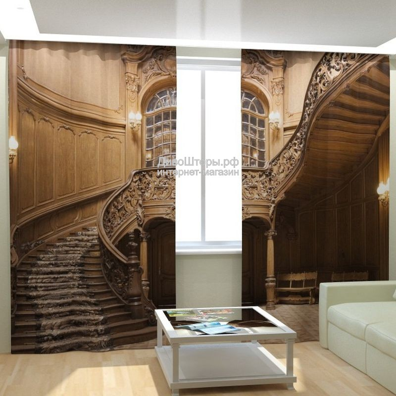 Фотошторы Старинная лестница