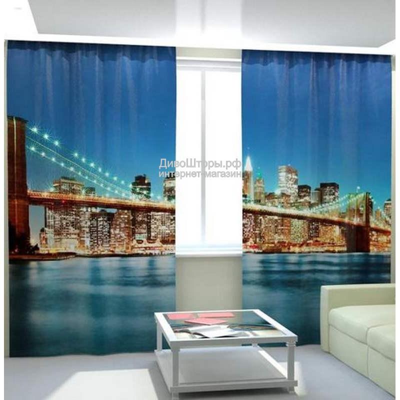 Фотошторы Бруклинский мост