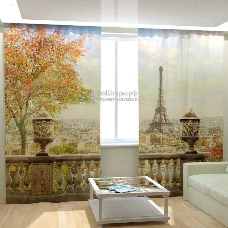 Фотошторы Парижский балкон