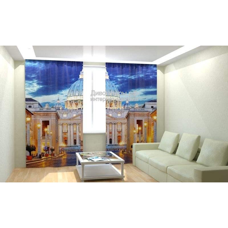 Фотошторы Ватикан