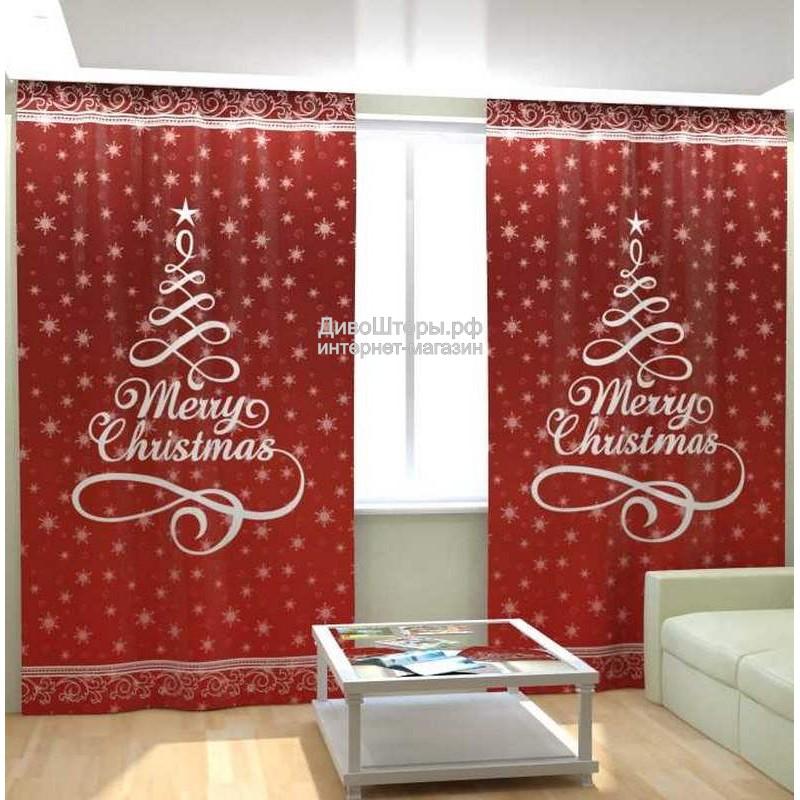 Фотошторы Счастливого Рождества