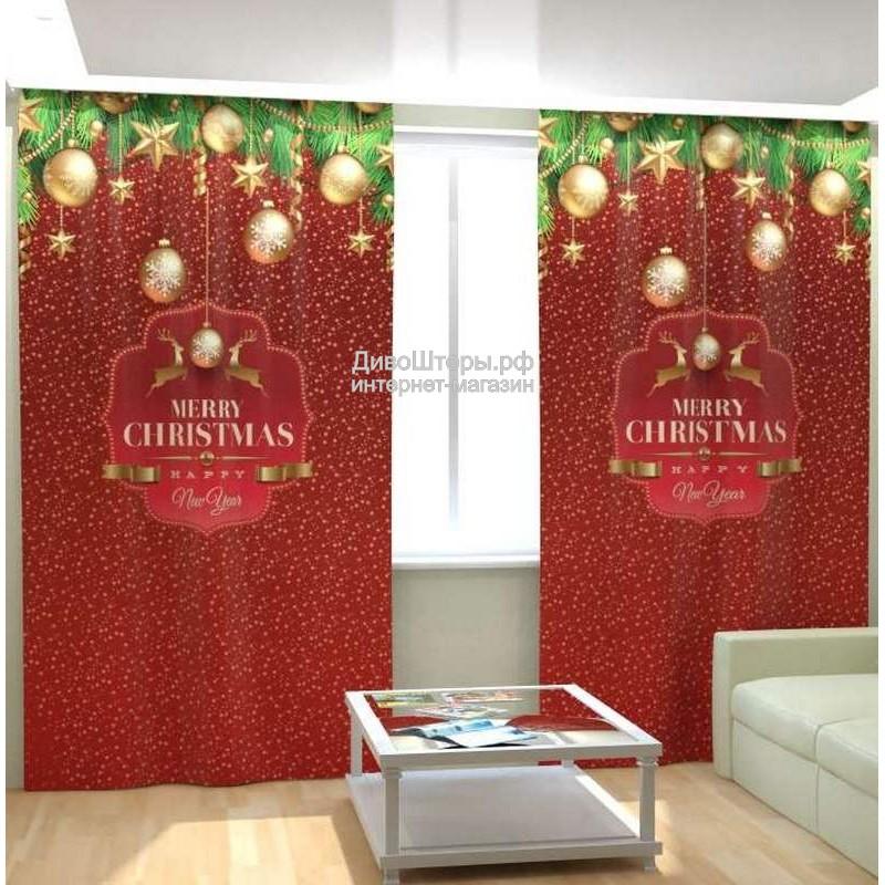Фотошторы Счастливого Рождества и Нового года