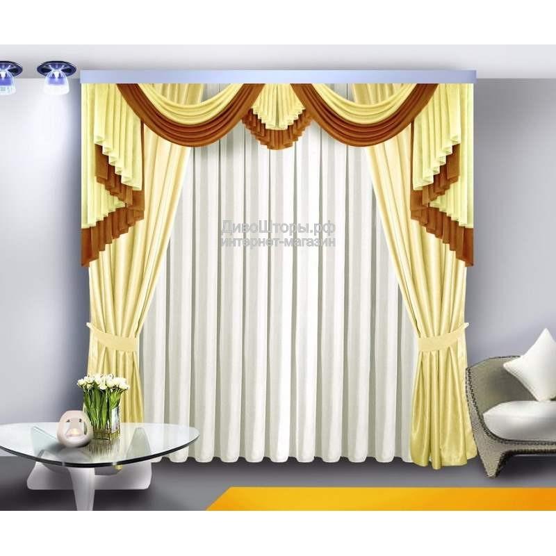 Шторы для гостиной/спальни Кассиопея-2