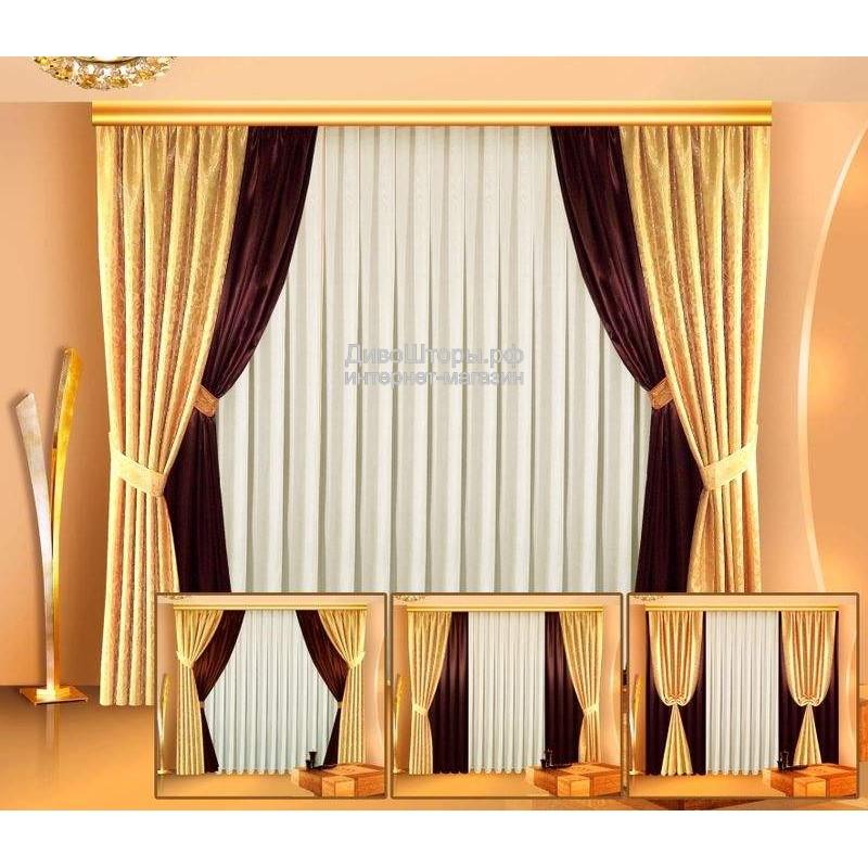 Шторы для гостиной/спальни Славира